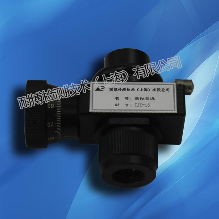硬度计测微目镜图片